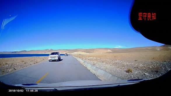 自驾旅途记录音乐片 西藏阿里南线之普兰县城-玛旁雍措往返旅程