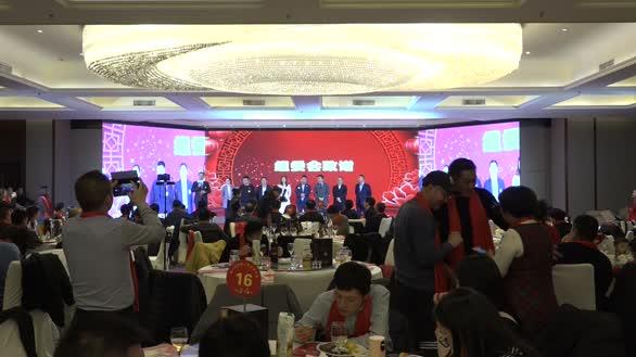 人民推荐|2020第六届泗县人在北京年会在京举办
