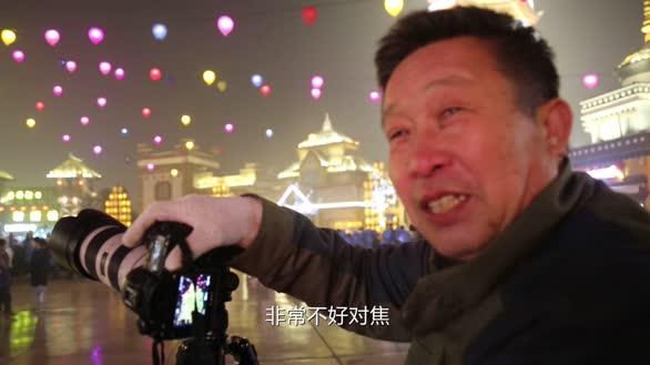 上千市民围观非遗园春节亮灯仪式,老人为拍照饿着肚子等了六小时