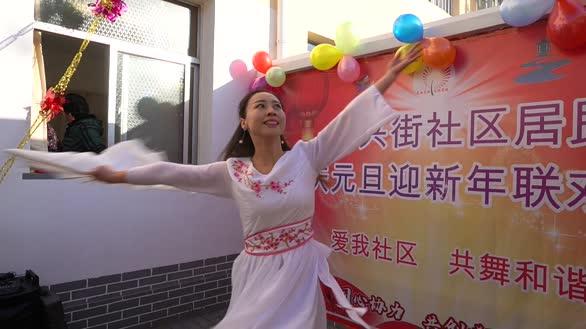 莱西:水集街道永兴街社区举办联欢会 居民一起迎新年