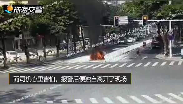汽车发生自燃随时有可能爆炸 交警沉着指挥交通