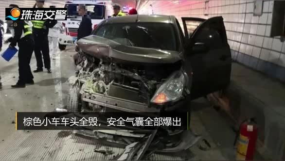 """司机低头看导航猛撞排队车流 隧道秒变""""碰碰车赛场"""""""