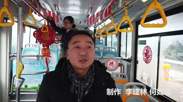 浙江金华:迎新春扮靓车厢 公交车内年味浓