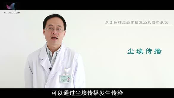武汉发现新型冠状病毒肺炎!究竟什么是病毒性肺炎?