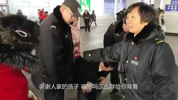 济南一特殊乘客赶高铁着急不会走路,安检员背起飞奔站台
