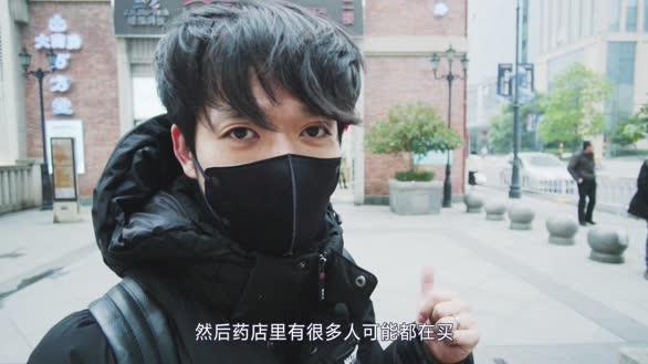 Vlog我在武汉 | 1月21日的武汉街头什么样?