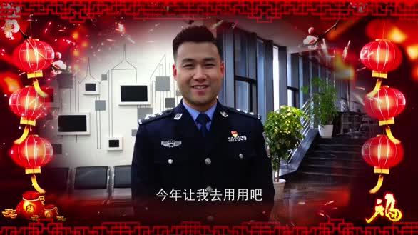 你好,2020!听听江北公安民警的新年愿望是......