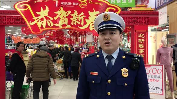 河北邢台:消防部门24小时战备执勤 查隐患保安全