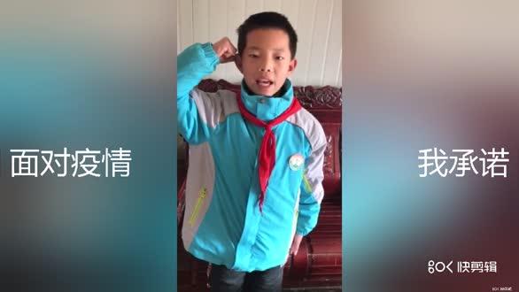 预防新型冠状病毒肺炎疫情,安徽省阜阳市颍东区幸福路小学在行动