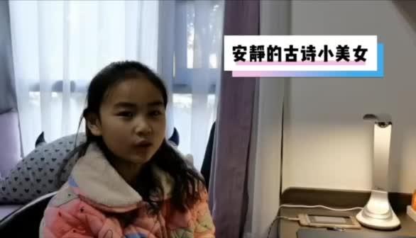湘潭市岳塘区育才学校教育集团防疫宣传16:108班宅学记