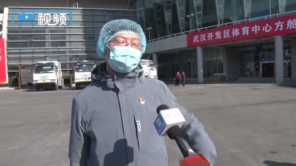 """直通武汉丨听!方舱医院响起动人""""江苏旋律"""""""