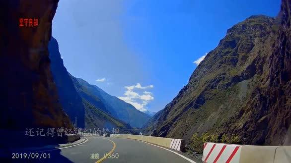 新疆自驾风景记录音乐片系列 第五集 张雨生 是否真的爱我