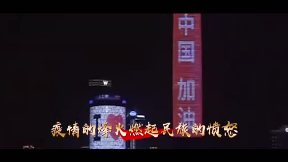 陕煤集团黄陵矿业微视频:疫•晴