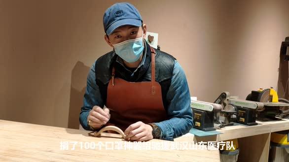 木工店老板研制口罩神器,赠送医护人员100个