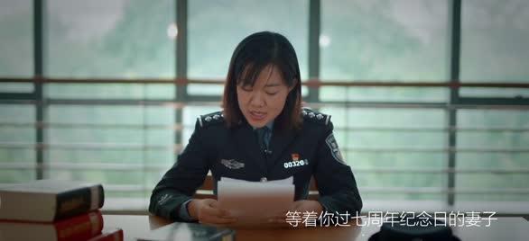 你在哪里——写给警察师兄的一封信