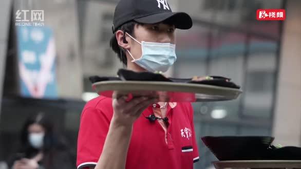 微视频丨湘食即相逢