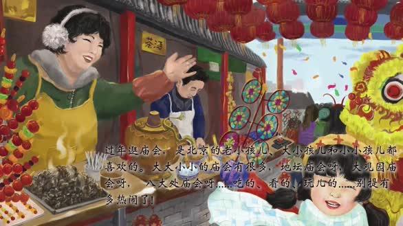 外国作家都要推荐,带孩子在北京不得不打卡的名胜!