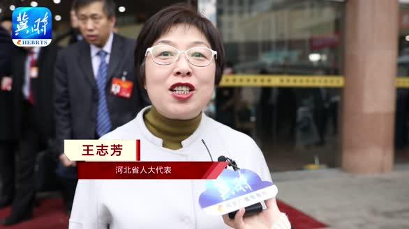 河北广播电视台|【冀时跑两会】振奋人心!人大代表谈政府工作报告