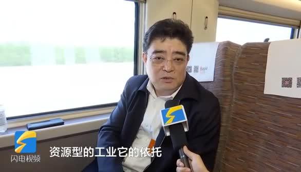 全国人大代表韩峰:老工业基地要依托自身优势 实现凤凰涅磐