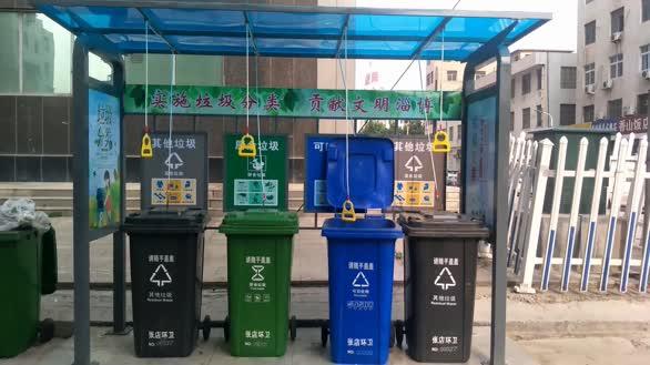 社区创新手拉式垃圾箱:扔完垃圾盖子自动合上