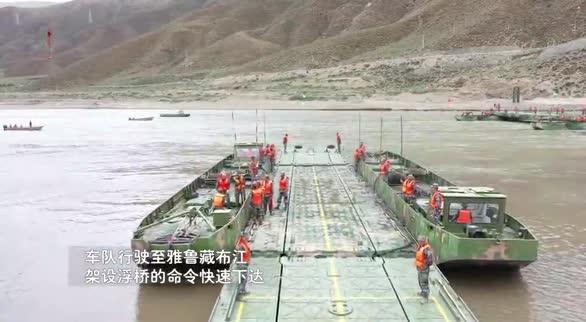 【第一军视】亮绝活!横跨雅鲁藏布江 兵哥哥硬核架桥