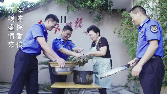 同安城管:粽香传情·党群连心