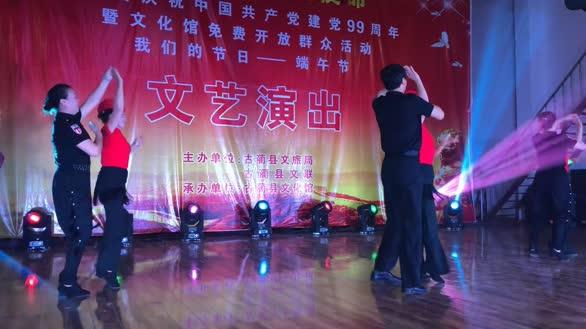 古蔺县庆祝中国共产党建党99周年文艺演出 (水兵舞)