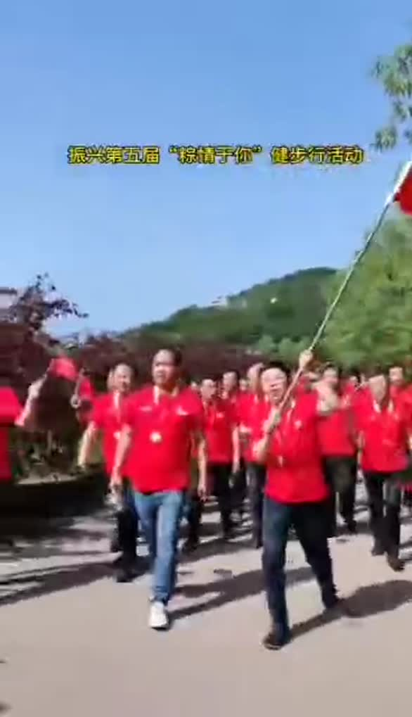 """振兴小镇:第五届""""粽""""情与你乡村振兴健步行活动"""