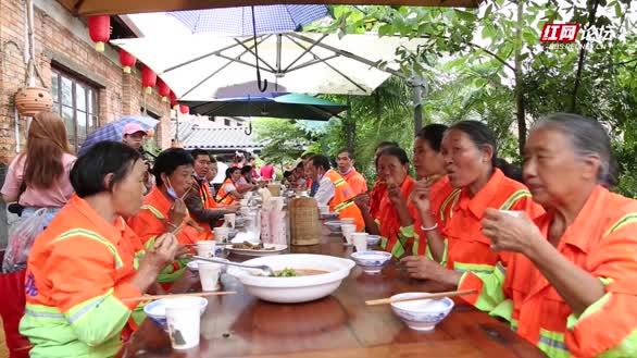 怀化芷江邀请劳模和环卫工一起过端午节