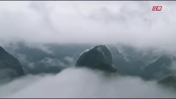 张家界天门山景区现天地云海奇观