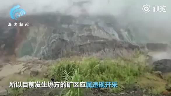 缅甸一矿区大规模塌方约200人被埋 家属焦急等救援