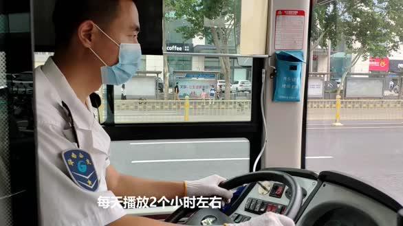 济南一学校定制公交最后一次播放高三知识点,助力考生冲刺