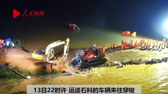 江西鄱阳问桂道圩决口成功实现合龙