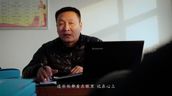 """""""大个子书记""""扶贫记728-"""