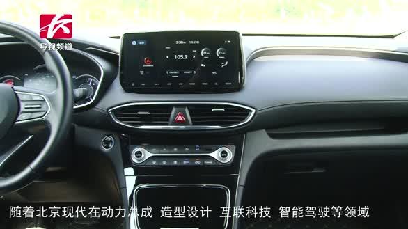 长沙开启科技与活力北京现代SUV家族之旅试驾