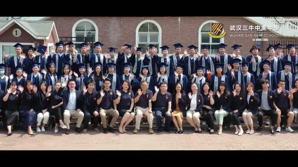 疫情之下,武汉这所国际学校的毕业典礼感人至深