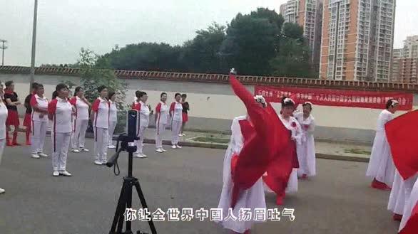 """庆祝""""8.8""""全民健身日,舞蹈《五星红旗》"""