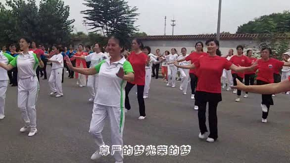"""大众广场舞《中国梦》,庆祝""""8.8""""全民健身日"""