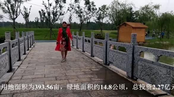诗晴带你游焦作(125)你好!城东公园