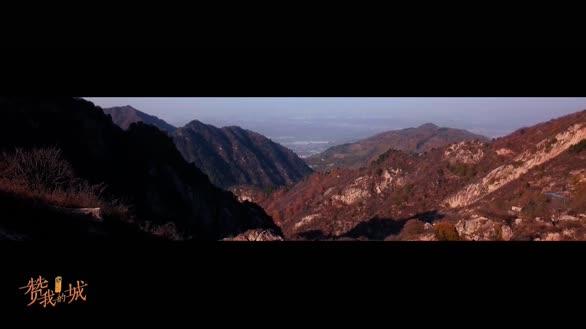 《我在西安,我看西安》为我的城,写封视频情书