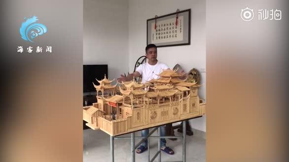 绝活技惊四座!男子用3200根筷子搭出迷你宅院