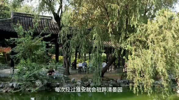 航拍渐被世人遗忘的清晏园,曾是康熙乾隆南巡行宫,号称江淮第一园