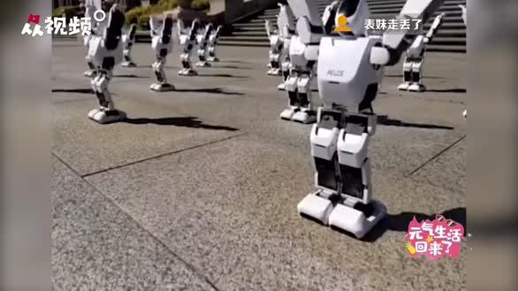哈工大机器人热舞迎接新生,网友:又是别人家的学校
