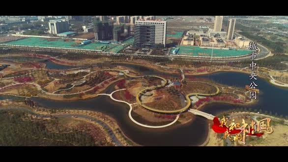 庆祝中国共产党诞辰100周年,献礼祖国《我和我的祖国》
