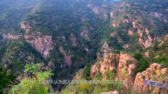 """在香山看老舍眼中的""""济南的秋天"""",山水组成诗的境界"""