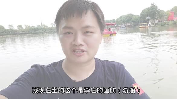 实拍国庆假期武汉冷门景区,张公山寨人山人海,都来坐船玩了