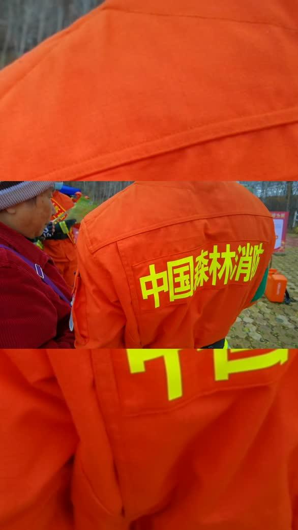 内蒙古大兴安岭森林消防支队根河市大队——国庆节第三天防火执勤