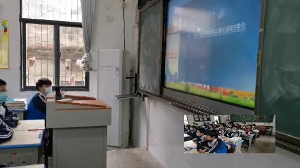 武汉一中学开展《民法典》系列宣教活动