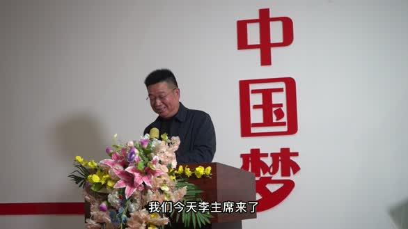 武汉陆海空爱国主义教育展览馆举行揭牌活动