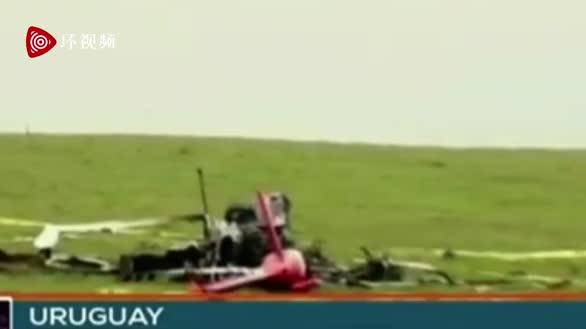 乌拉圭一架运送新冠疫苗的直升机发生事故 机上疫苗全部损毁